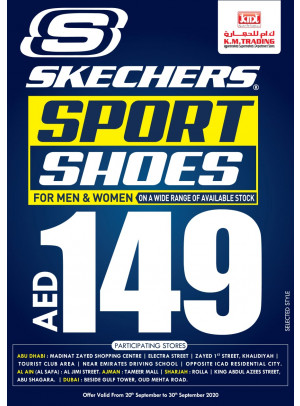 Wow Offer on Sport Shoes