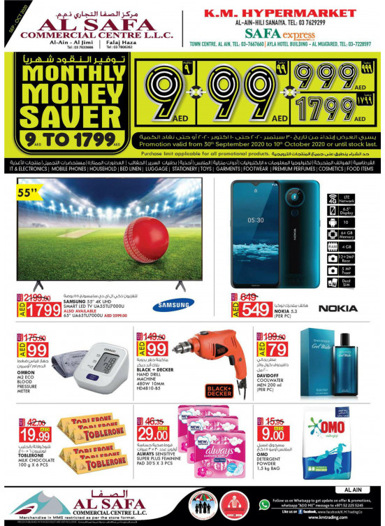 Monthly Money Saver, 9 To 1799 AED - Al Ain