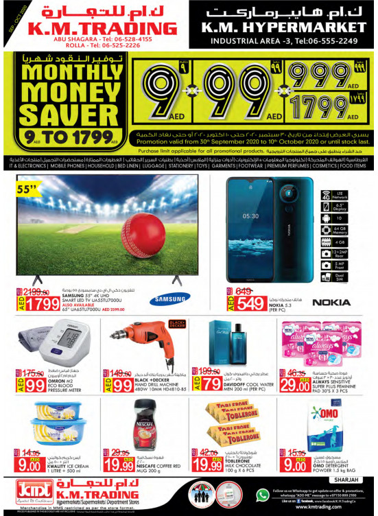 Monthly Money Saver, 9 To 1799 AED - Sharjah
