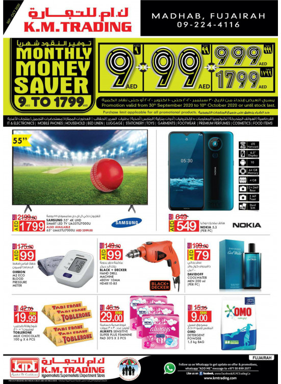 Monthly Money Saver, 9 To 1799 AED - Fujairah