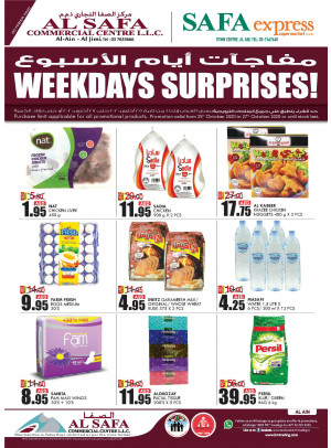 Weekdays Surprises - Al Jimi & Tonwn Centre, Al Ain