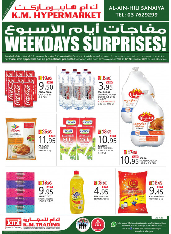 Weekdays Surprises - Al Ain Hili Sanaiya