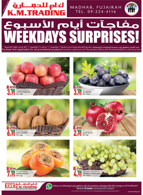 Weekdays Surprises - Fujairah