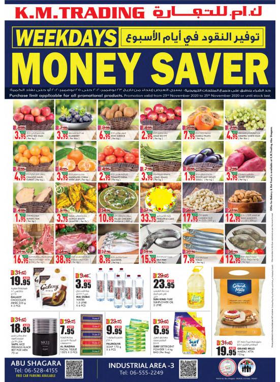 Weekdays Money Saver - Sharjah