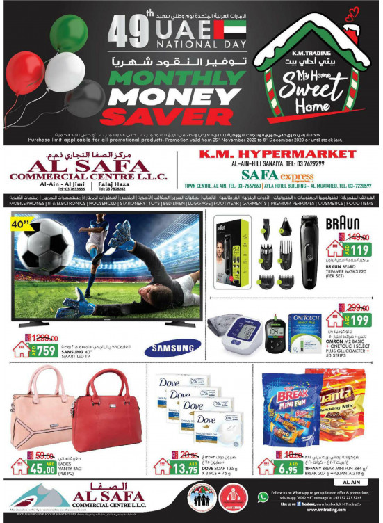 Monthly Money Saver In UAE Nathional Day - Al Ain