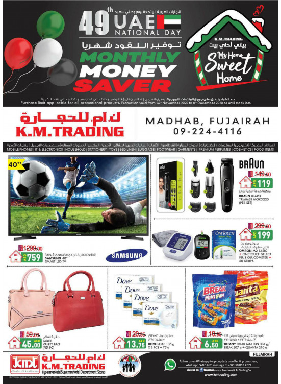 Monthly Money Saver In UAE Nathional Day - Fujairah