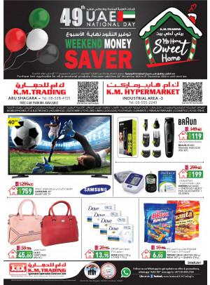 Weekend Money Saver In UAE National Day - Sharjah