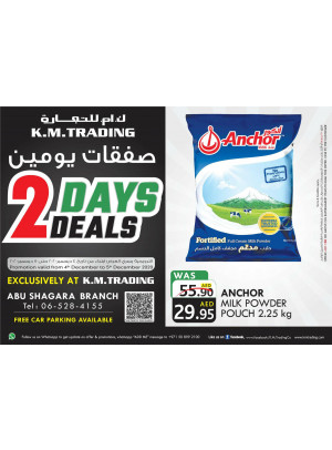 2 Days Deals - Abu Shagara