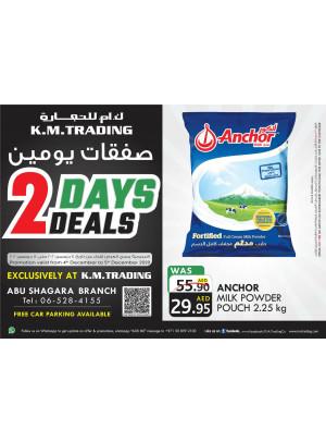 2 Days Deals - Abu Shagara