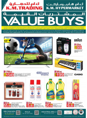 Value Buys - Sharjah