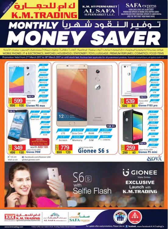 Monthly Money Saver