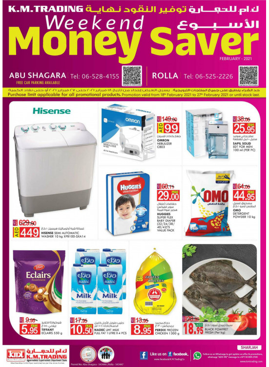 Weekend Money Saver - Sharjah