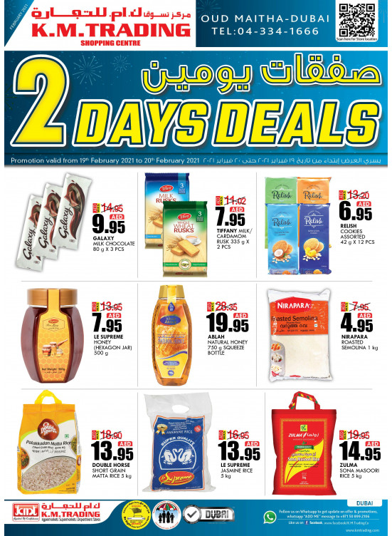 Two Days Deals - Dubai