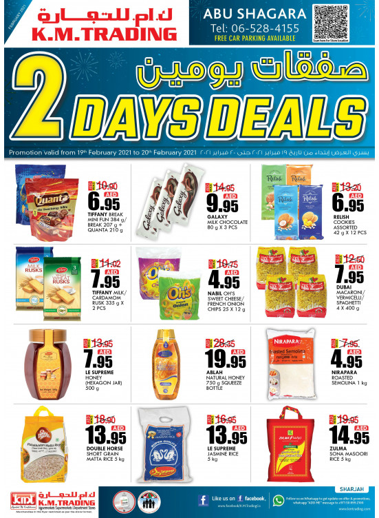 Two Days Deals - Abu Shagara