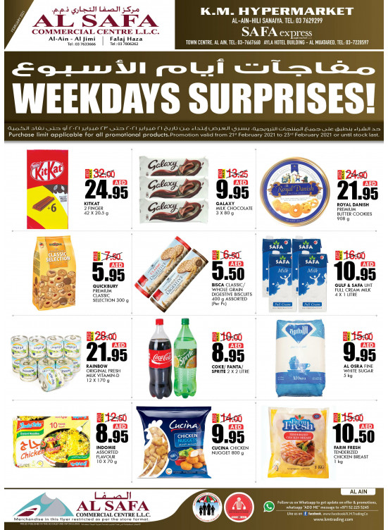 Weekdays Surprises - Al Ain