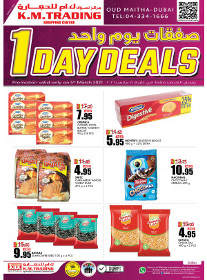 One Day Deals - Dubai