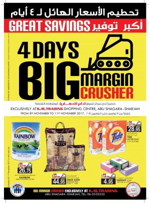 Big Margin Crusher - Sharjah