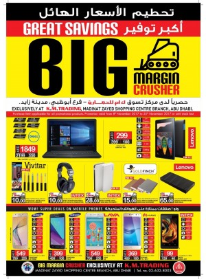 Big Margin Crusher - Madinat zayed