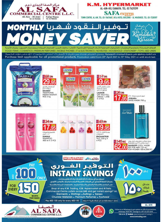 Monthly Money Saver - Al Ain