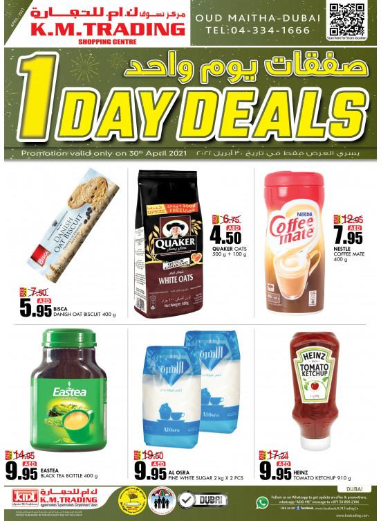 One Day Deals - Dubai