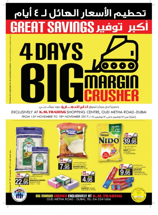 Big Margin Crusher - Oud Metha, Dubai