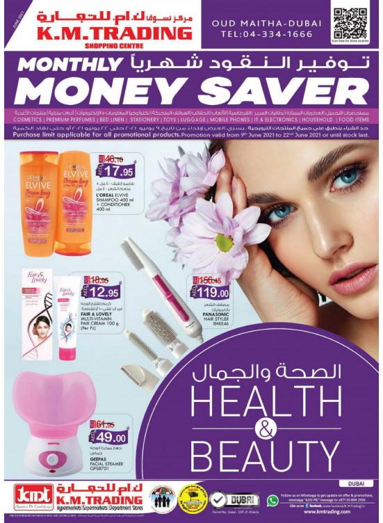 Monthly Money Saver - dubai