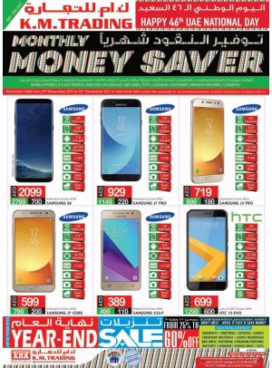 Monthly Money Saver - Ajman