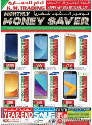 Monthly Money Saver - Musaffah, Abu Dhabi