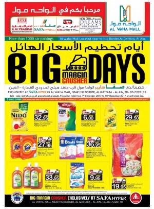 Big Margin Crusher Days - Safa Hypermarket, Al Waha Mall Al Ain Branch