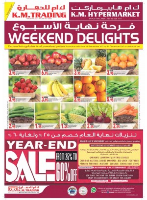 Weekend Delights - Year End Sale Up To 60% - Abu Shagara, Industrial Area3 Sharjah