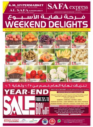 Weekend Delights - Year End Sale Up To 60% - Safa Express, Al Safa Supermarket Najda Abu Dhabi
