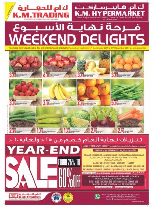 Weekend Delights - Year End Sale Up To 60% - Oud Metha, Dubai