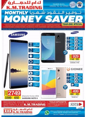 Monthly Money Saver - Tameer Mall, Ajman Branch
