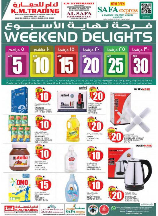 Weekend Delights - Abu Dhabi