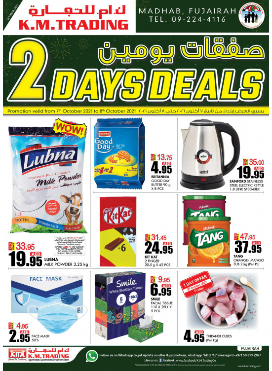 Two Days Deals - Fujairah