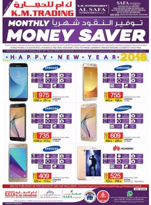Monthly Money Saver - Abu Dhabi Branches