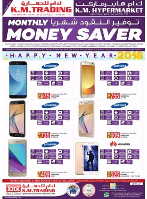 Monthly Money Saver - Sharjah Branches