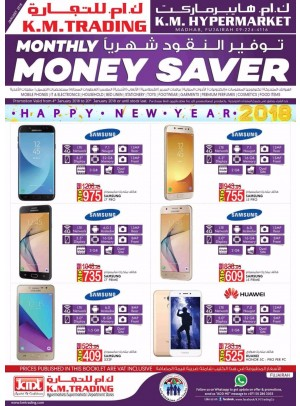 Monthly Money Saver - Fujairah Branches