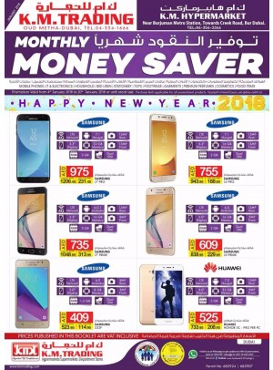 Monthly Money Saver - Dubai Branches