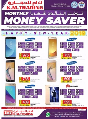 Monthly Money Saver - Ajman Branches