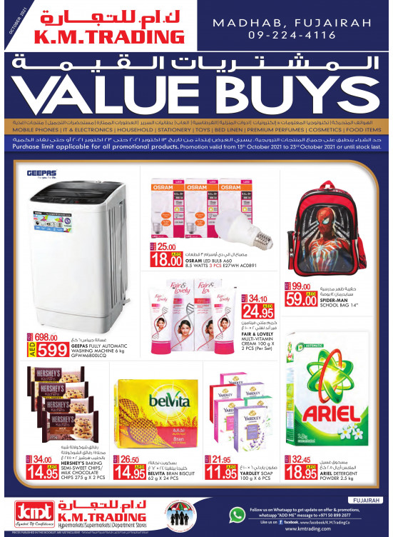 Value Buys - Fujairah