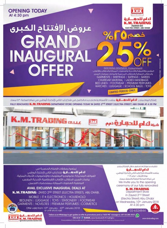 Grand Inaugural Offers