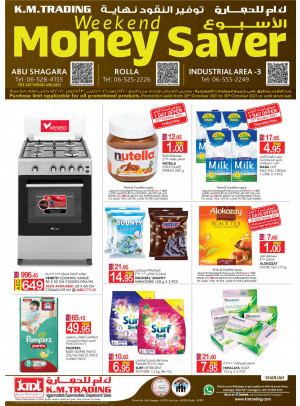 Weekend Money Saver - Sharjah