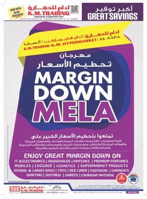 Margin Down Mela Offers