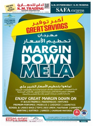 Margin Down Mela - 2nd Volume - Abu Dhabi Branches