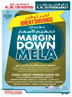 Margin Down Mela - Sharjah Branches