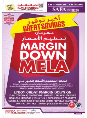 Margin Down Mela - Abu Dhabi Branches