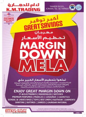 Margin Down Mela - Tameer Mall, Ajman Branch