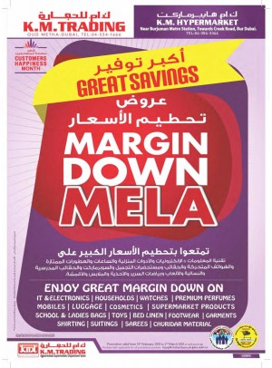 Margin Down Mela - Dubai Branches