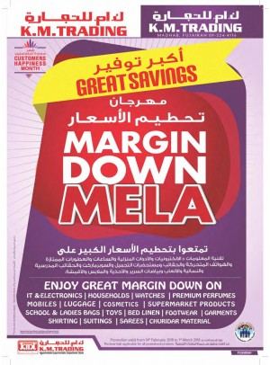 Margin Down Mela - Fujairah Branch